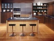 Кухня модерн 43